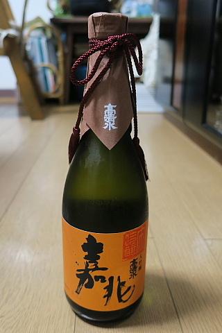 akitasake6