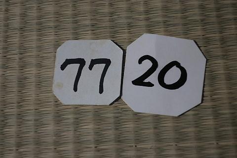 arakisoba2-7
