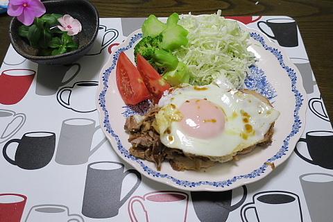 c&egg1