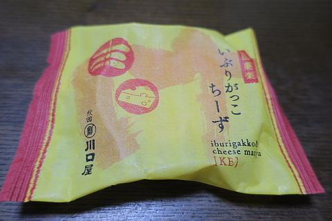 okkawaguti1
