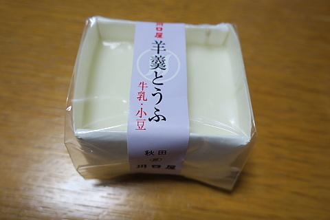 okkawaguti11