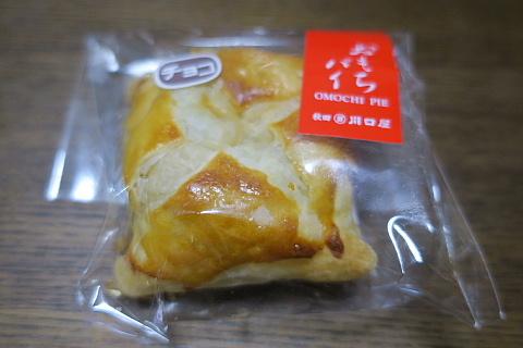 okkawaguti9