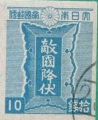 Blue frame of Em