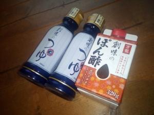 「創味のつゆ」創味食品(京都)