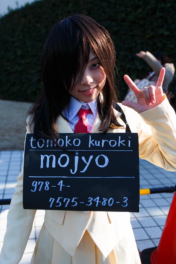20131231-_MG_1591_600.jpg