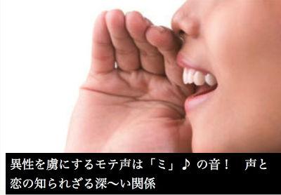 minooto_400x278.jpg