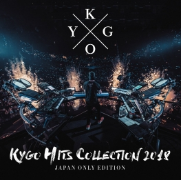 カイゴ・ヒッツ・コレクション 2018 (ジャパン・オンリー・エディション)