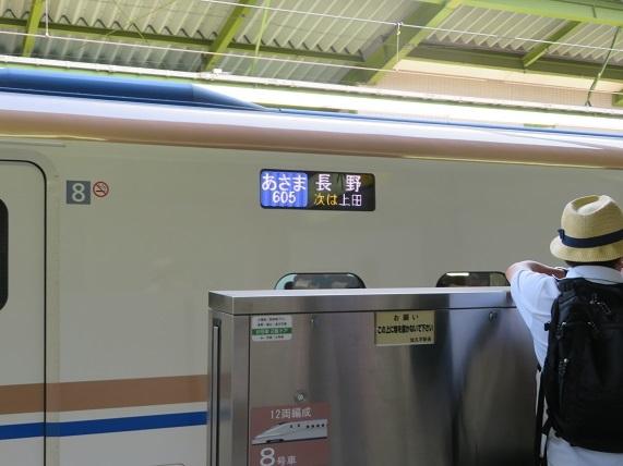 2A02 新幹線あさま 佐久平着 0803