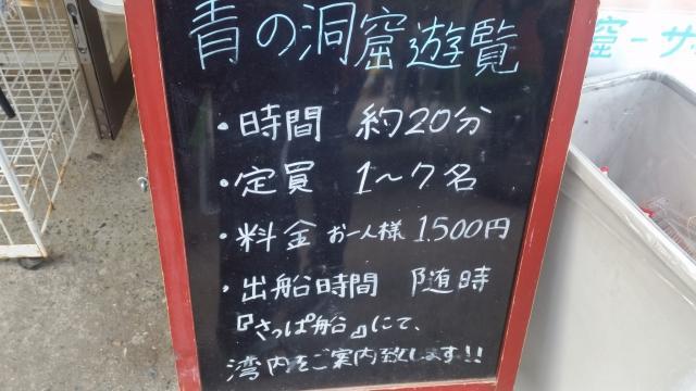 moblog_80e36c01.jpg