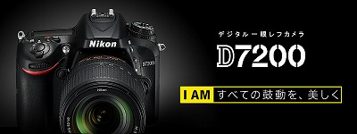 D7200.jpg