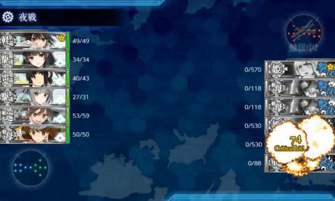 E-3戦力3S勝利