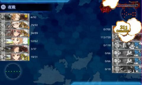E-4戦力クリア