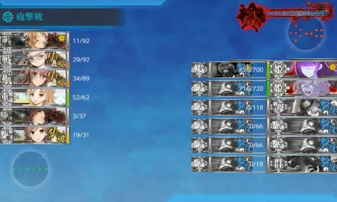 E-4戦力昼終了