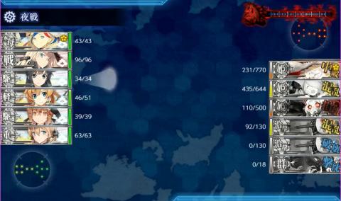 E-5-2友軍終了