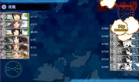 E-5-3クリア