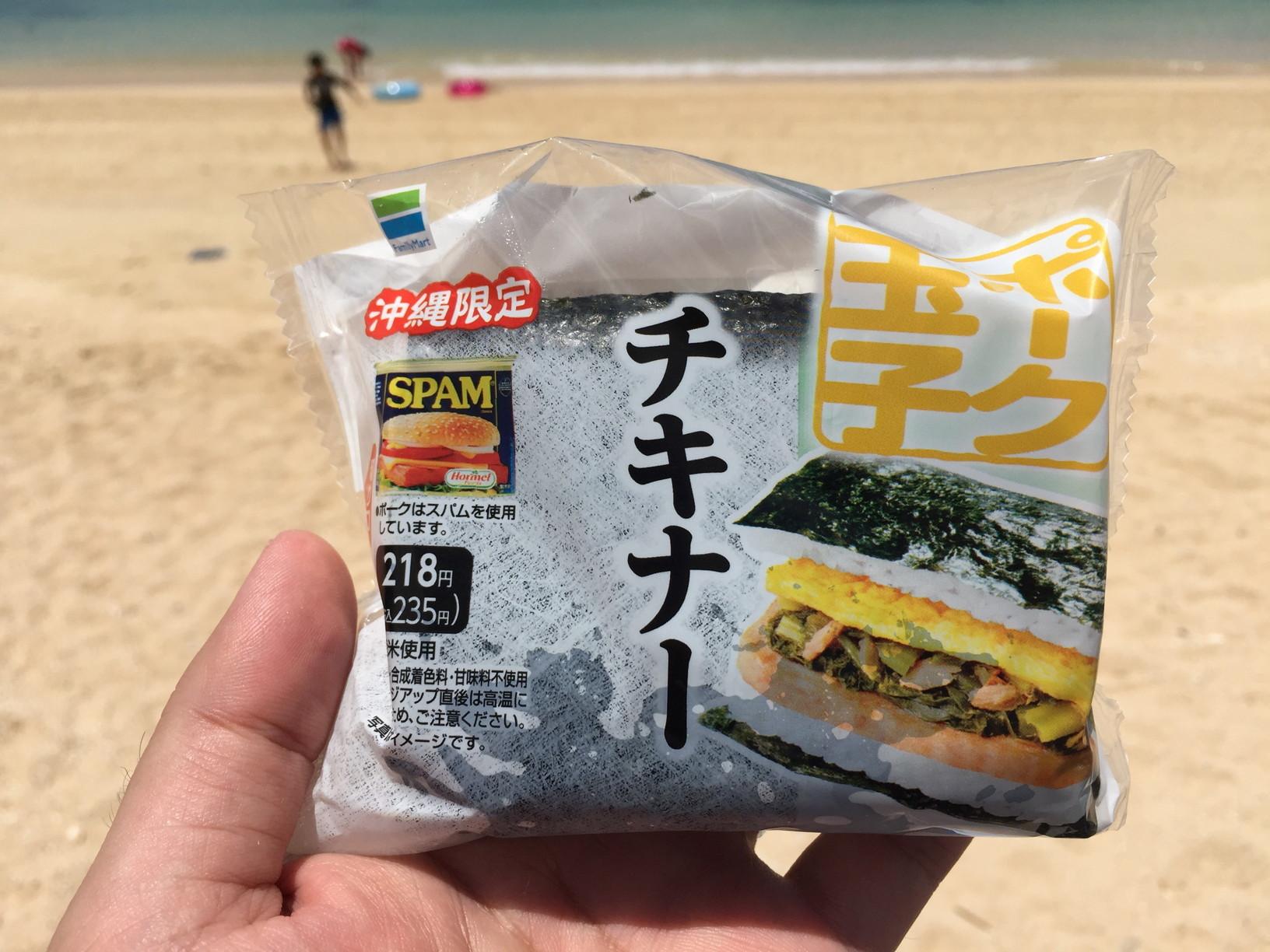 20180727 okinawa (193)