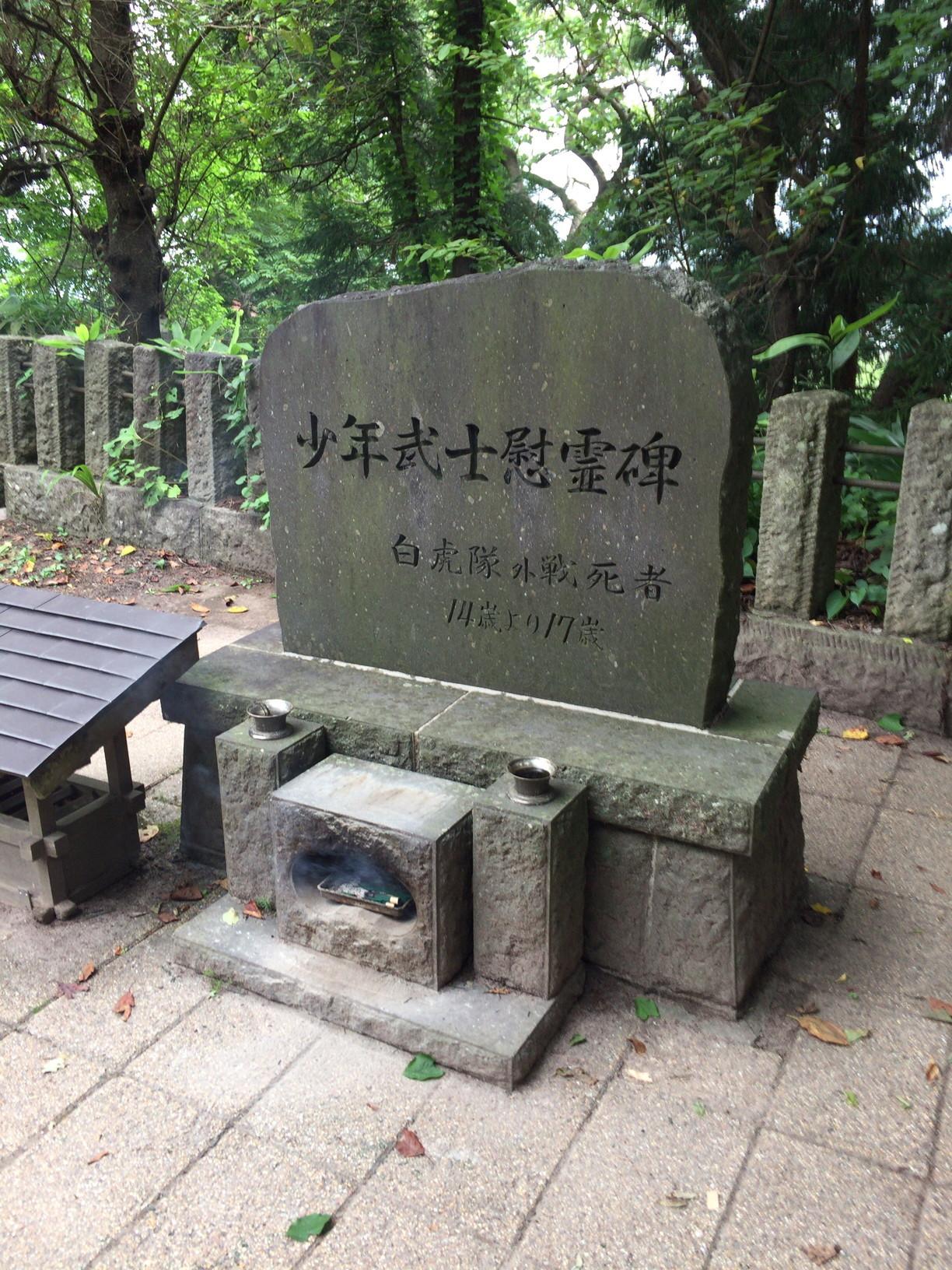 20180815 Aizu Fukushima (285)