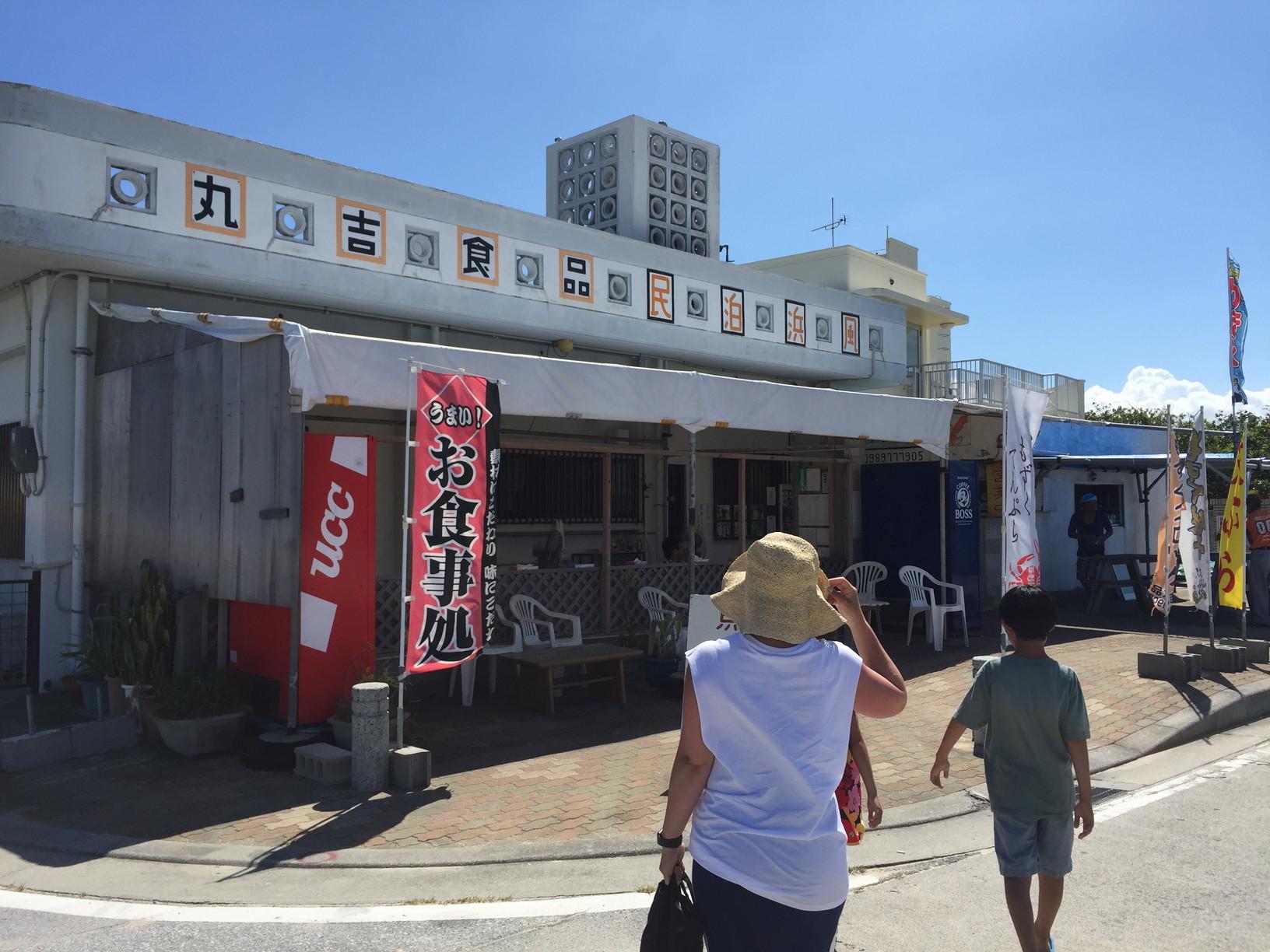 20180727 okinawa (294)