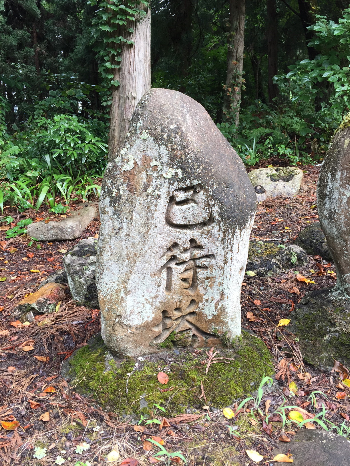 20180815 Aizu Fukushima (329)