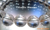Colombia Lemurian12MMx18a