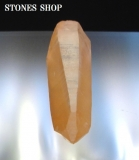 Lemurian Seed Great Sun3