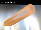 Lemurian Seed Great Sun2a