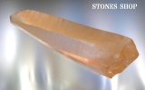 Lemurian Seed Great Sun9
