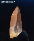 2Lemurian Seed Great Sun446g