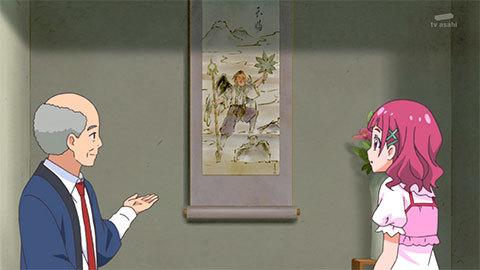 【HUGっと!プリキュア】第30話「世界一周へGOGO!みんなの夏休み!」08