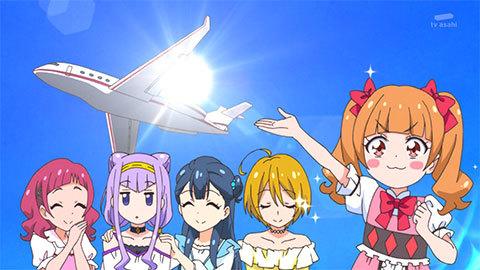 【HUGっと!プリキュア】第30話「世界一周へGOGO!みんなの夏休み!」01