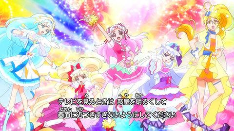 【HUGっと!プリキュア】第31話:APPENDIX-02