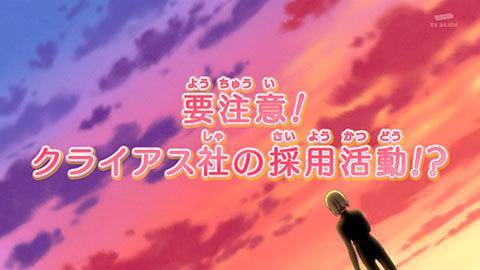 【HUGっと!プリキュア】第32話:APPENDIX-05