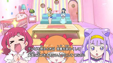 【HUGっと!プリキュア】第33話:APPENDIX-02