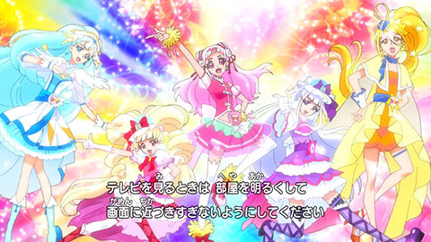 【HUGっと!プリキュア】第34話:APPENDIX-02