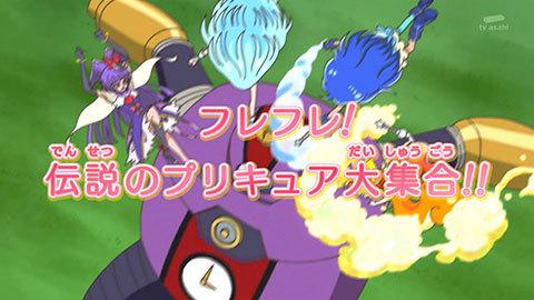 【HUGっと!プリキュア】第36話:APPENDIX-07