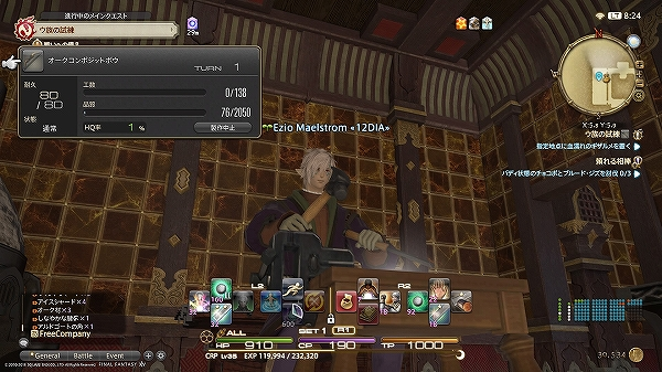 Ezio Maelstrom 2018_10_05 08_24_34