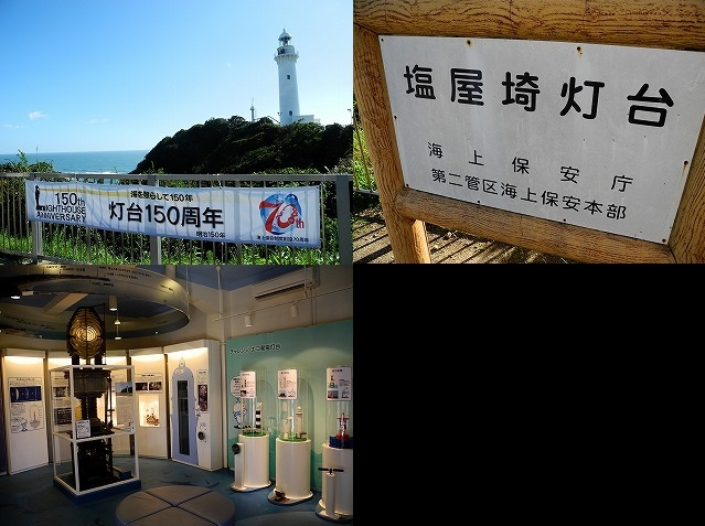 181007siriyazaki.jpg