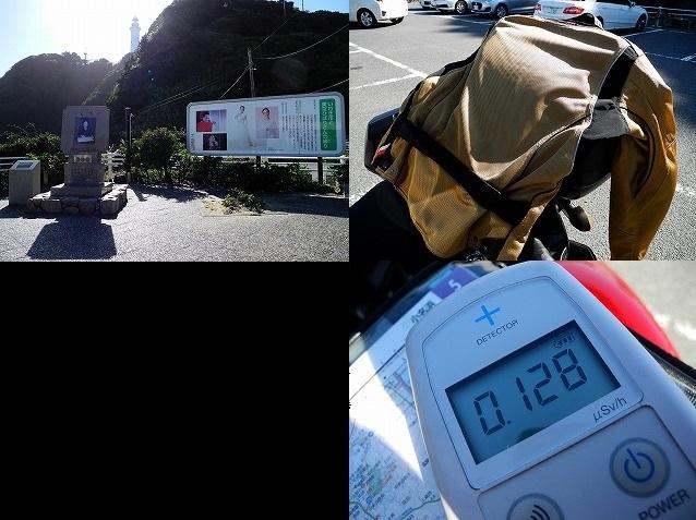 181007siriyazaki2.jpg