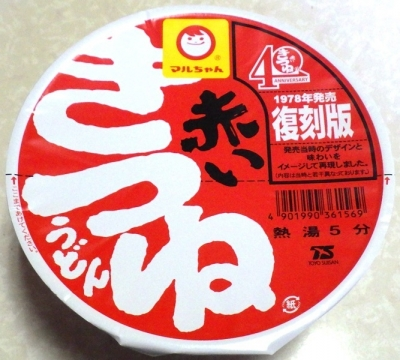 10/8発売 復刻版 赤いきつねうどん 西