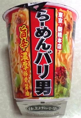 8/6発売 らーめんバリ男 旨辛濃厚豚骨醤油
