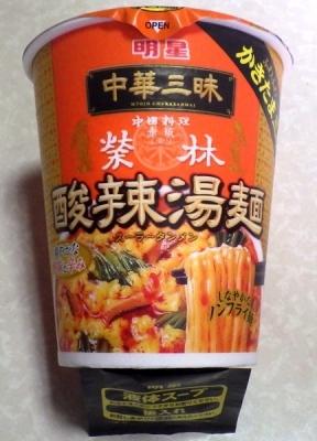 10/1発売 中華三昧タテ型ビッグ 赤坂榮林 酸辣湯麺