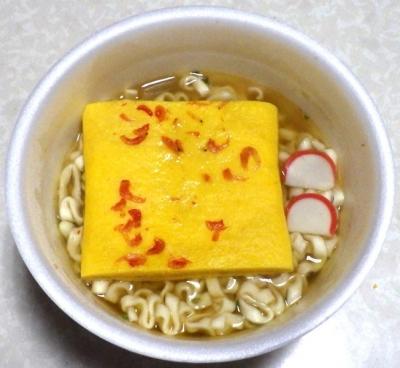 9/24発売 マルちゃん 橙のたまごうどん(できあがり)