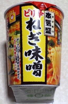 9/17発売 本気盛 ピリ辛ねぎ味噌