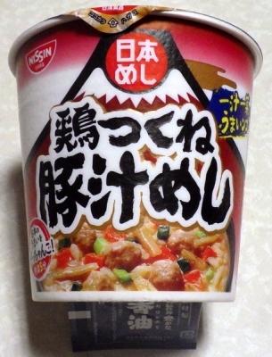 8/6発売 日本めし 鶏つくね豚汁めし