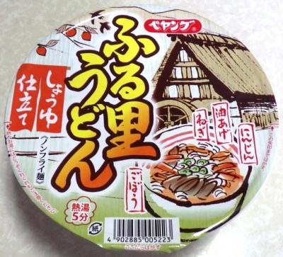 8/27発売 ペヤング ふる里うどん