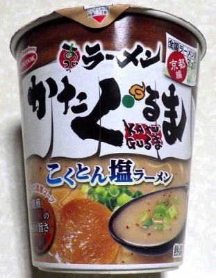9/10発売 全国ラーメン店マップ 京都編 あいつのラーメンかたぐるま こくとん塩ラーメン