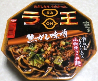 9/10発売 ラ王 焦がし味噌