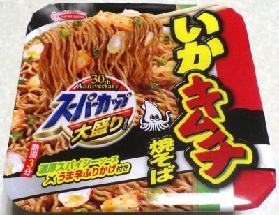 9/17発売 スーパーカップ 大盛りいかキムチ焼そば