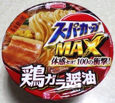 9/24発売 スーパーカップMAX しょうゆラーメン