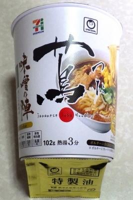 10/1発売 Japanese Soba Noodles 蔦 味噌の陣 味噌Soba